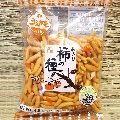 Wasabi Kakinotane (wasabi flavored small rice crackers) Review