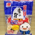 Sugar Glazed Crispy Rice Cracker Yukinoyado Review