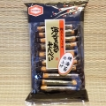 nori maki senbei review