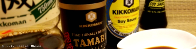 learn about soy sauce banner