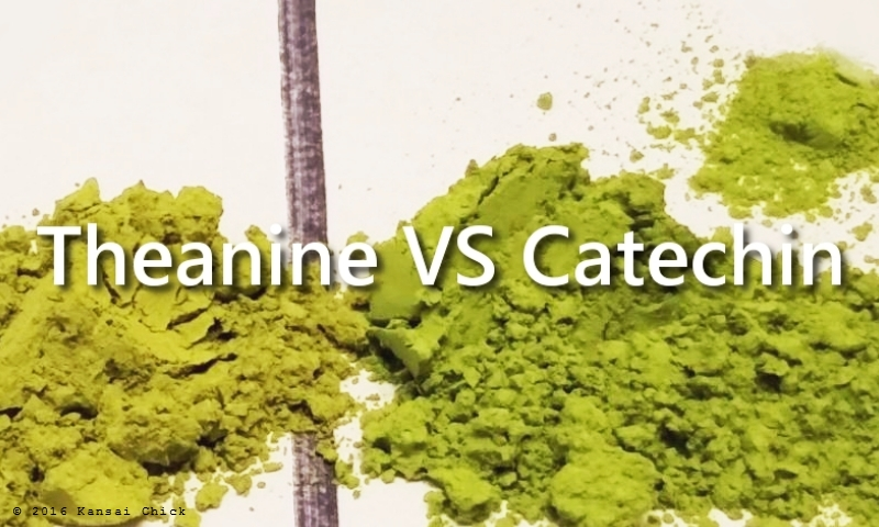 Theanine VS Catechin