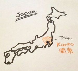 This is Kanto.