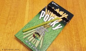Actual Color of Matcha Pocky
