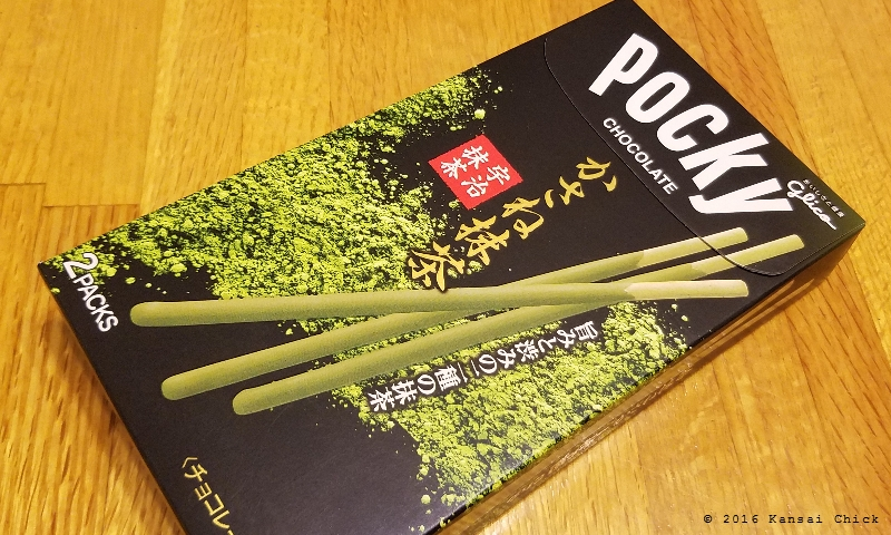 Kasane Double Matcha Pocky