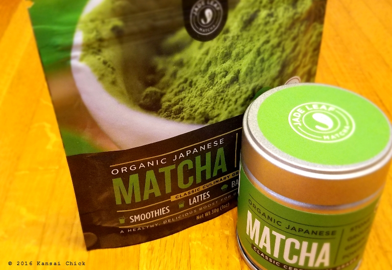 Ceremonial Grade Matcha and Culinary Grade Matcha