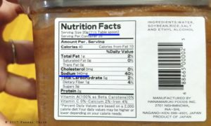 red miso label