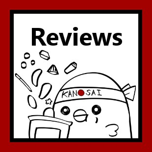 Japanese Product Reviews