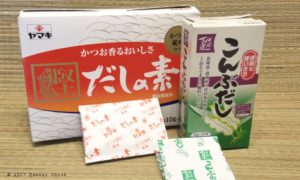 Instant Dashi Products
