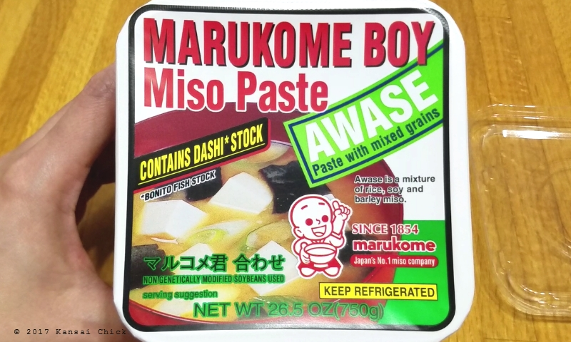 marukome boy awase miso paste