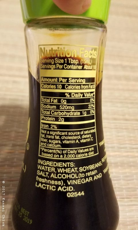 yamasa less sodium soy sauce label