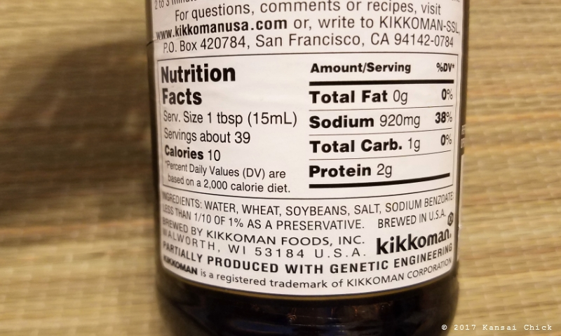 kikkoman regular soy sauce label