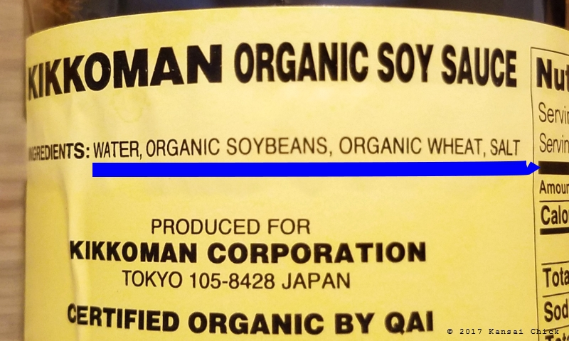 The Label of Pure Soy Sauce without Additives