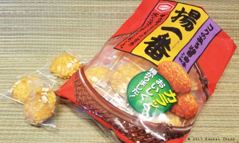 Age Ichiban (Deep Fried Rice Crackers) Review