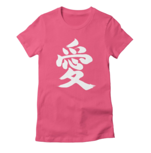 ai Women's Fitted T-shirt, Fuchsia