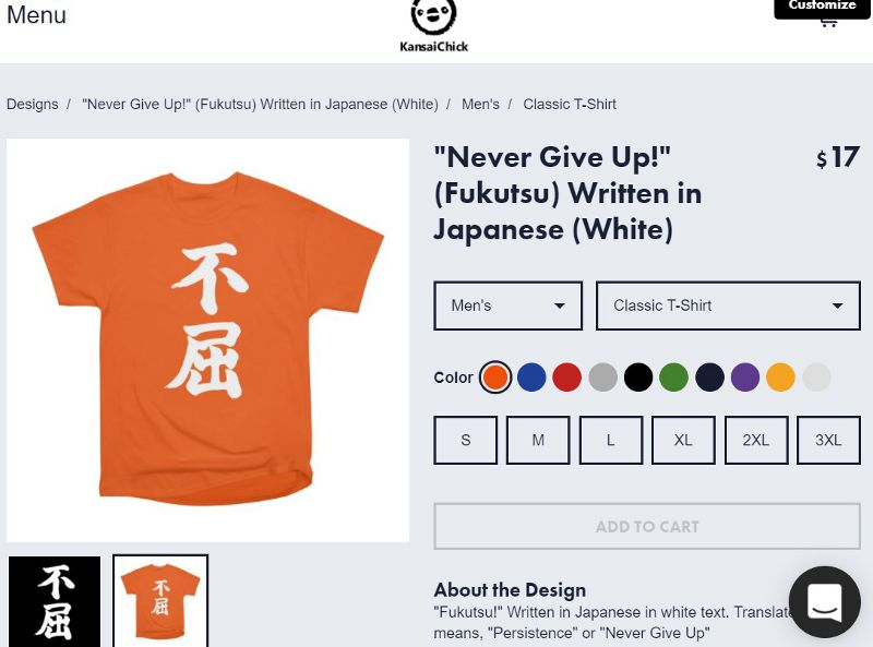 how to shop Japanese kanji T-shirt