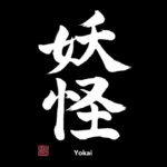 Buy Japanese Kanji T-Shirt, Yokai, white text and stamp