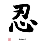 Japanese Kanji T-shirt Ninja Shinobi black text with stamp