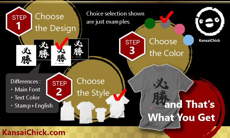 How to Buy Cool Kanji T-Shirt