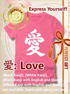 "Buy Japanese Kanji T-Shirt ""Love"""