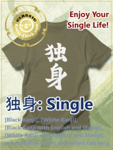 "Buy Japanese Kanji T-Shirt ""Single"""