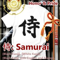 Buy Japanese Kanji T-Shirt Samura