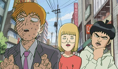 The Meaning of the Name: Arataka Reigen in