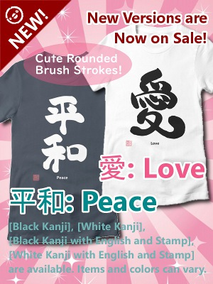 New Cute Japanese Shirts