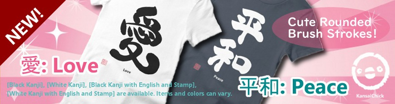 new cute Japanese Shirts design