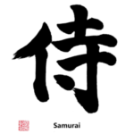Buy Samurai Kanji Shirt, Black Text with Stamp and English