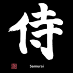 Buy Samurai Kanji Shirt, White Text with Stamp and English