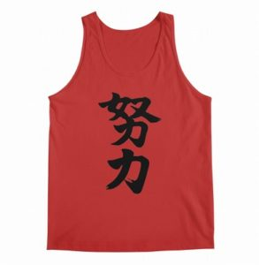 kanji shirt tank pushing yourself