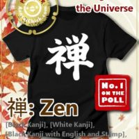 Buy Japanese shirt Zen