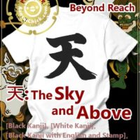 Japanese Kanji T-Shirt The Sky and Above