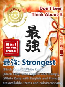 "Buy Japanese Kanji T-Shirt ""Strongest"""