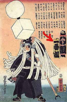 edo era firefighter