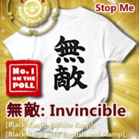 Japanese Kanji T-Shirt Invincible