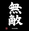 japanese kanji shirt invincible white ink with english